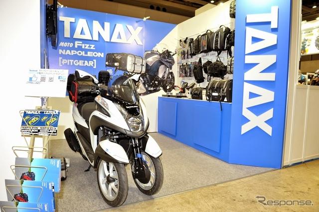 タナックス ブース(東京モーターサイクルショー15)《撮影 雪岡直樹》