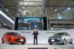 【トヨタ カローラ 改良新型 発表】「トヨタ・セーフティ・センス」の搭載第1弾に(レスポンス)の画像