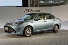【トヨタ カローラ 改良新型 発表】新安全技術のオプションは5万4000円の普及価格に(レスポンス)の画像