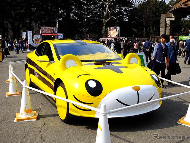テスラモーターズジャパン『MODEL S』をベースとした『しまじろうカー2』《撮影 大野雅人(Gazin Airlines)》