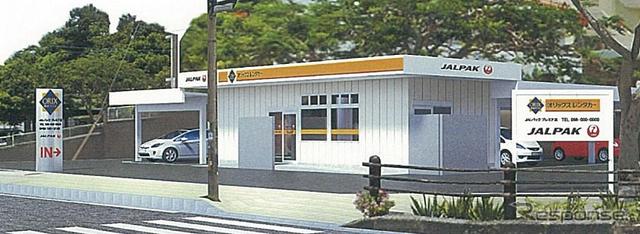 オリックスレンタカー JALパック プレミア店