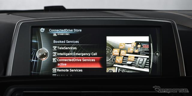 BMWコネクテッド・ドライブ・ストア