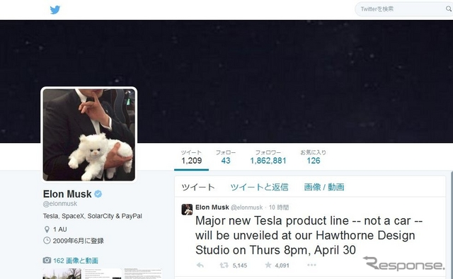 4月末、車以外の新商品の発表をTwitterで予告したテスラモーターズのイーロン・マスクCEO