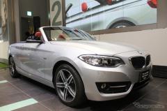 【BMW 2シリーズ カブリオレ 発表】女性にも乗ってほしい、その理由(レスポンス)の画像
