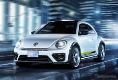 【ニューヨークモーターショー15】VW ザ・ビートル に R-ライン コンセプト…217hpターボ(レスポンス)の画像