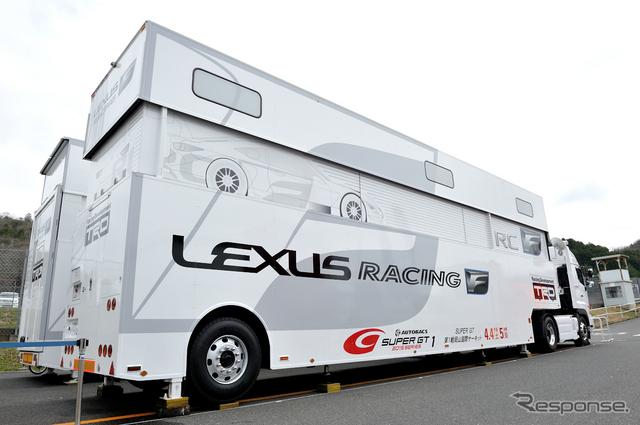 SUPER GT ラウンド・プロモーション LEXUS/TRD《撮影 雪岡直樹》