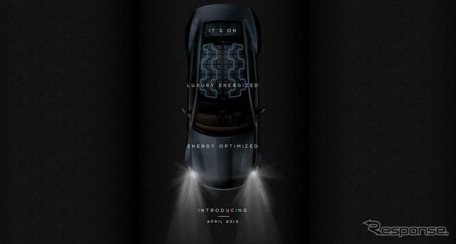 「ザ・ニュー・フィスカー」が公式サイトで予告しているカルマの改良モデル