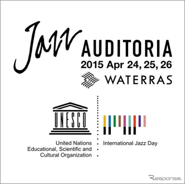 ジャズ・オーディトリア2015