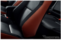 【トヨタ オーリス 改良新型】東レ、スエード調人工皮革がシートとコンソールボッスに採用(レスポンス)の画像