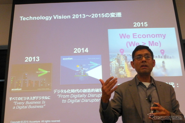 アクセンチュアグローバル・テクノロジーR&D担当マネジング・ディレクター「Technology Vision 2015」監修プリス・バネルジー氏《撮影 北原梨津子》