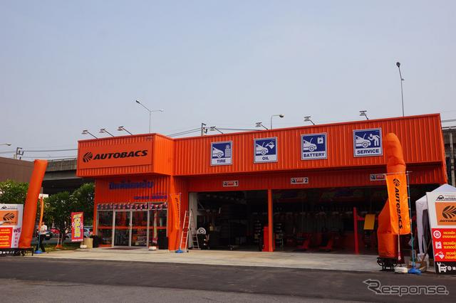 オートバックス ナワミン店