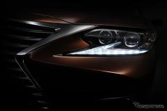 【上海モーターショー15】レクサス ES、改良新型モデルを初公開へ(レスポンス)の画像