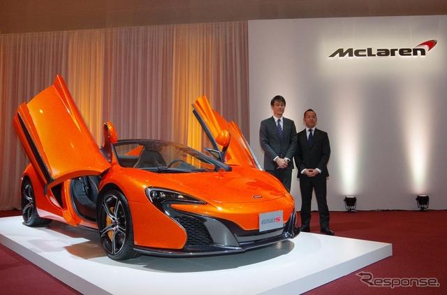 マクラーレンが福岡に新ショールームを10月オープンする《撮影 宮崎壮人》