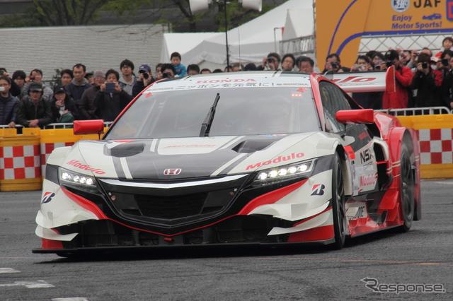 モータースポーツジャパンに初めて登場したホンダ『NSX CONCEPT-GT』《撮影 吉田 知弘》