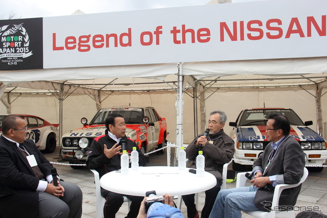 Legend of the NISSANでのトークショーの様子《撮影 吉田 知弘》