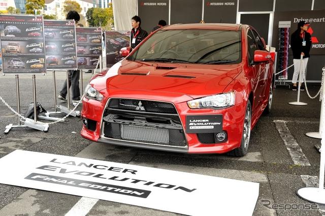 三菱 ランサーエボリューションX ファイナルエディション(モータースポーツジャパン15)《撮影 雪岡直樹》