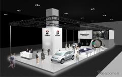 【上海モーターショー15】ブリヂストン、技術イノベーションとプレミアム商品の2つのコーナーで展示(レスポンス)の画像