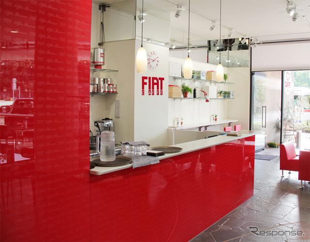 FIAT CAFFE SHOTO(フィアット カフェ松涛)