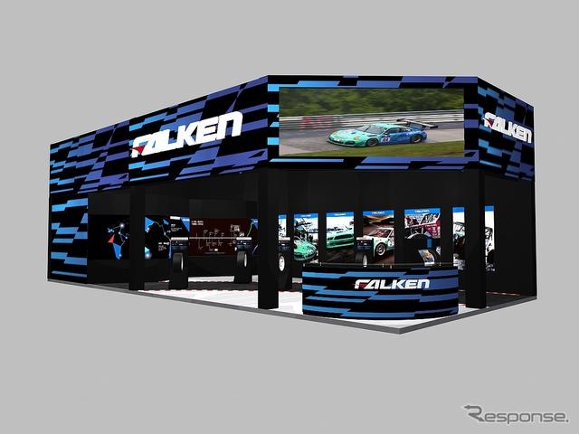 上海モーターショーのファルケンブースのイメージ