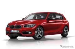 【上海モーターショー15】BMW 1シリーズ改良新型、アジア初公開へ(レスポンス)の画像