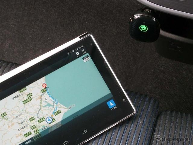 ワイモバイルの車載用Wi-Fiルーター「404HW]
