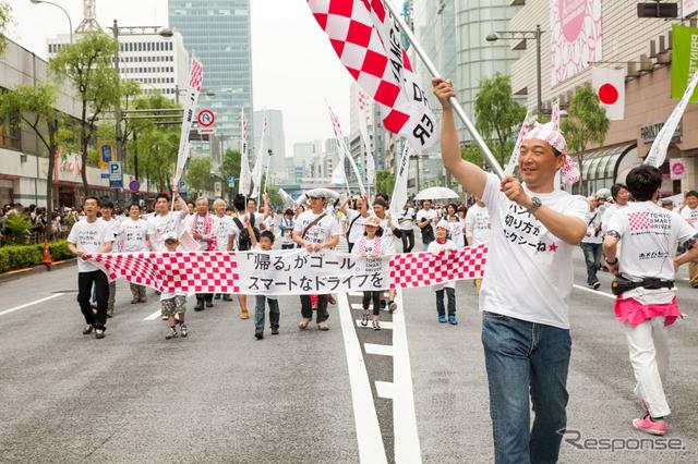 TOKYO MIRAI JUNCTION