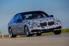 BMW 7シリーズ 次期型、開発車両を公開…最大130kgの軽量化(レスポンス)の画像