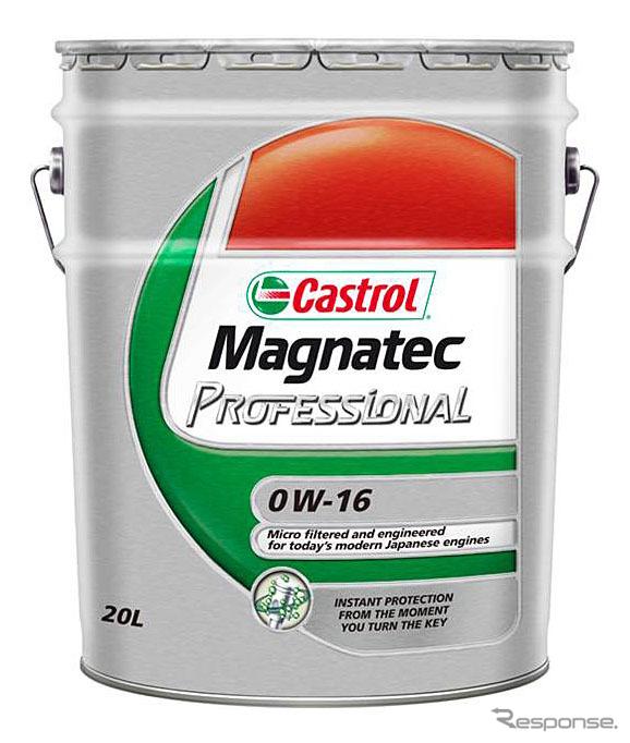 BPカストロール マグナテック プロフェッショナル0W-16 20L