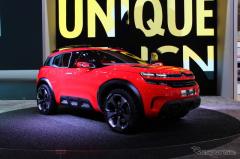 【上海モーターショー15】シトロエン エアロカクタス 世界初公開…中型SUVのPHV、燃費は58.8km/L(レスポンス)の画像