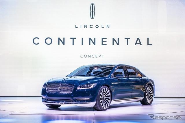 リンカーン コンチネンタル・コンセプト(上海モーターショー15)