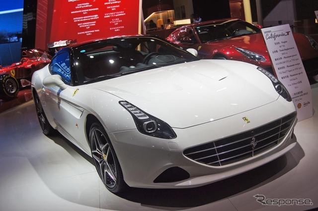 フェラーリ カリフォルニアT の テーラーメイド(上海モーターショー15)《撮影 瓜生洋明》