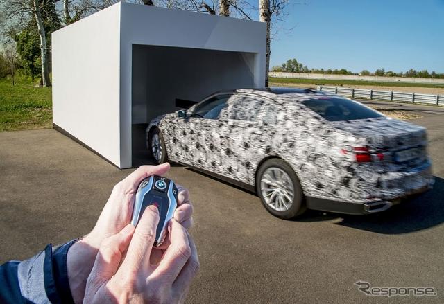 BMW 7シリーズ 次期型に採用されるリモート・コントロール・パーキング