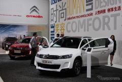 【上海モーターショー15】PSAと東風汽車、小型車を共同開発へ(レスポンス)の画像