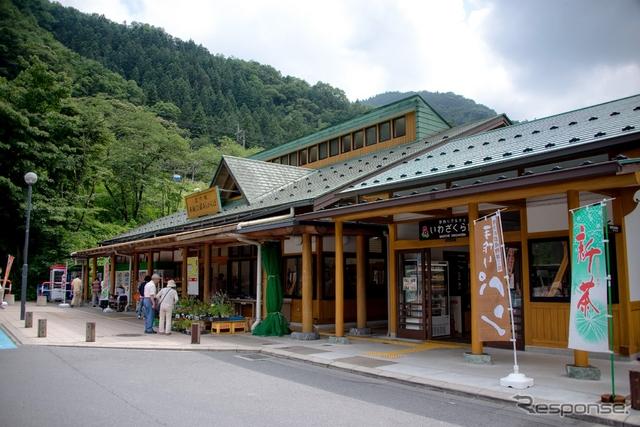 道の駅(資料画像)