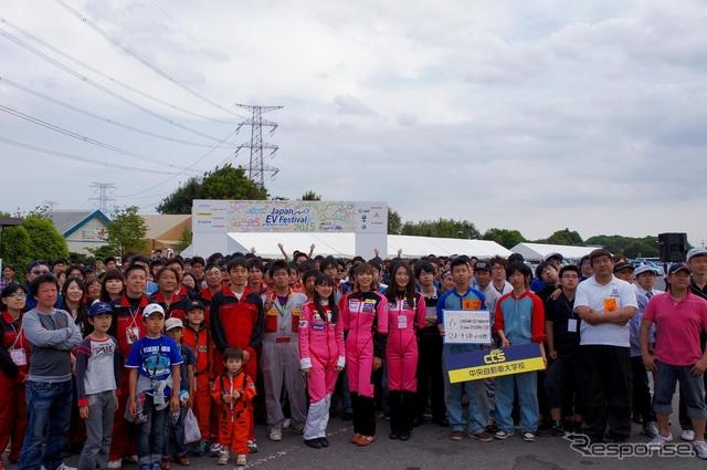 日本EVフェスティバル2015《撮影 石原正義》