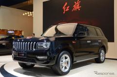 【上海モーターショー15】紅旗、大型高級SUV市場への参入を表明…LS5(レスポンス)の画像