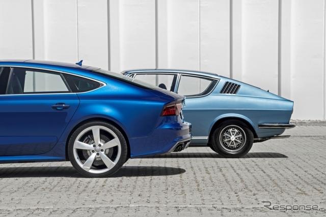 アウディ S7スポーツバック(手前)とアウディ 100クーペS(奥)《AUDI AG.》