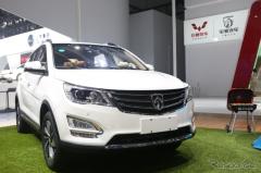 【上海モーターショー15】GMの中国低価格車「宝駿」初のSUVはロータス仕立て(レスポンス)の画像