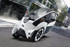 トヨタ i-ROAD、実用化に向け試乗モニター100名を募集(レスポンス)の画像