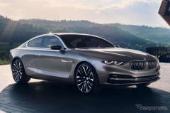 BMW、2台のコンセプトカーを初公開へ…コンコルソ・デレガンツァ・ヴィラデステ(レスポンス)の画像