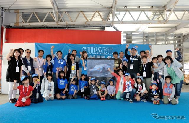 「SUBARU ACTIVE SQUARE」SUPER GT親子観戦ツアーの様子《撮影 雪岡 直樹》