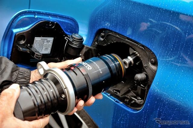 水素燃料の充填口(トヨタ MIRAI)《撮影 雪岡直樹》