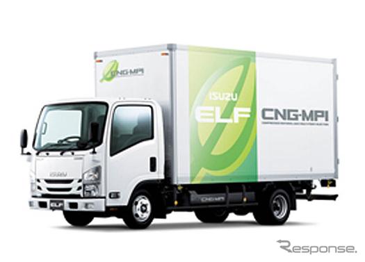 いすゞ・エルフ 1.5トン積車(CNG)