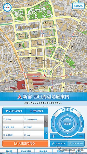 MapFan 4Kデジタルサイネージ向けソリューション