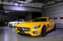 【メルセデス AMG GT 日本発表】モータースポーツを心から愛する人間が創り上げたクルマ(レスポンス)の画像