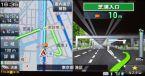 高架道の首都高速へのガイドを無視しても一般道のガイドへと自動的に切り換える。このスムーズさは気持ちいいほどだ