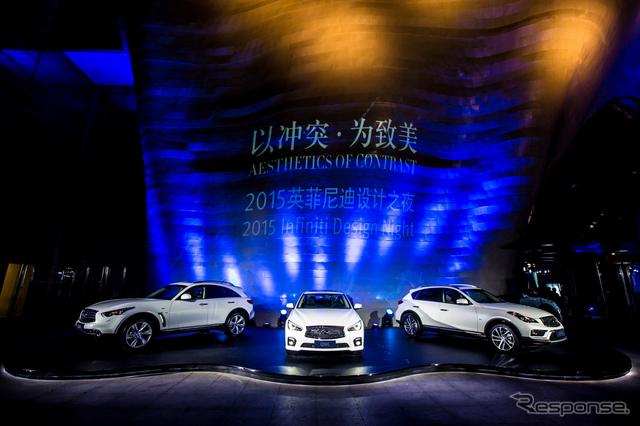 インフィニティのプレスカンファレンス(上海モーターショー15)