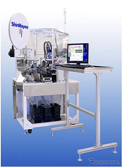 新明和工業 自動電線処理機 TRD510