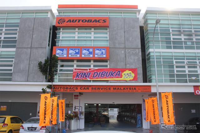 オートバックスパリン店(マレーシア)