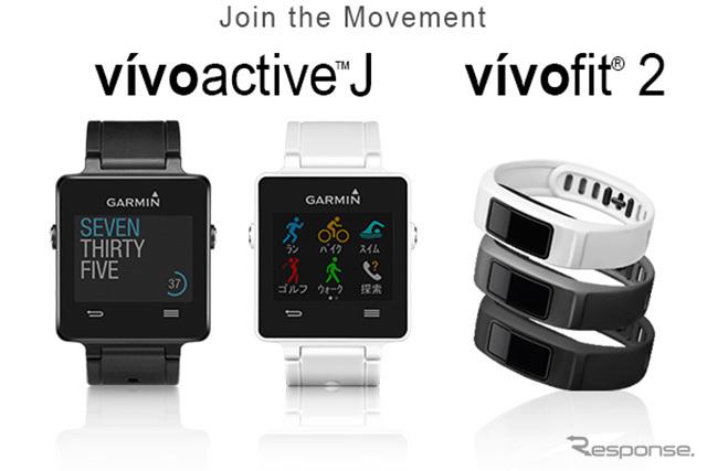 ガーミン vivoactive Jとivofit2